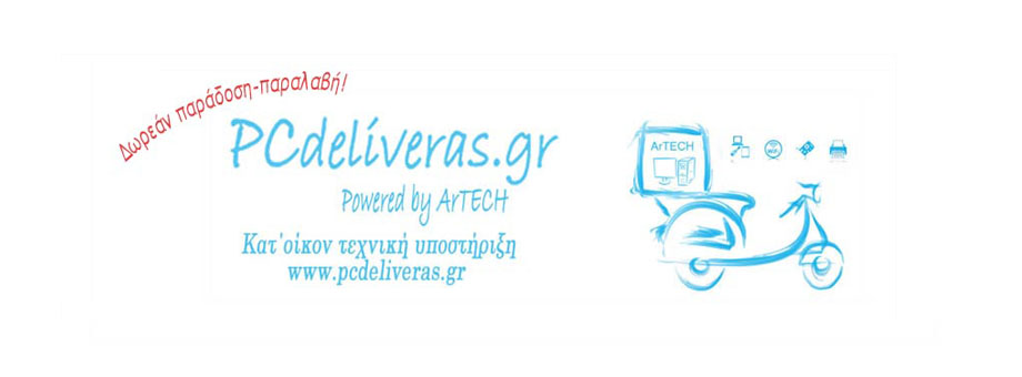 logo-pcdeliveras-slider FOR ARTIT
