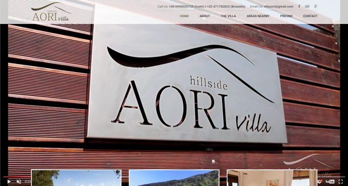 Κατασκευή ιστοσελίδας Aorivilla.com & διασύνδεση με Hotel-RES