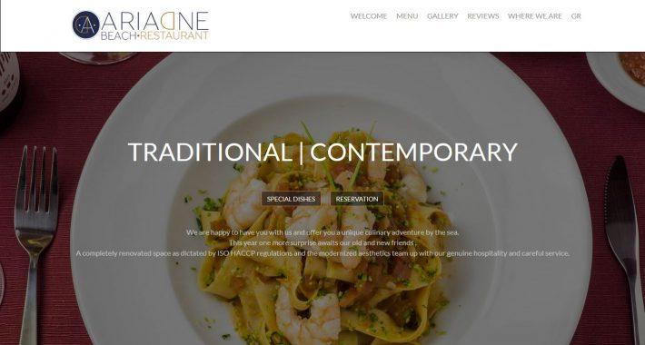 Κατασκευή ιστοσελίδας εστιατορίου Ariadnebeach.gr