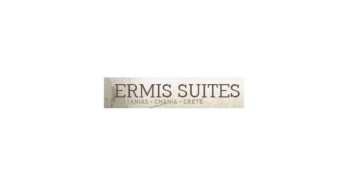 Ασύρματο δίκτυο Ermis Suites