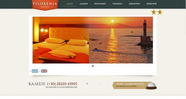 Κατασκευή ιστοσελίδας Filoxenia-chania.gr & διασύνδεση με Hotel-RES