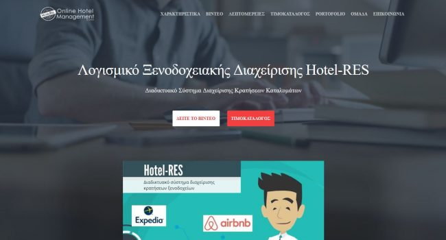 Hotelres