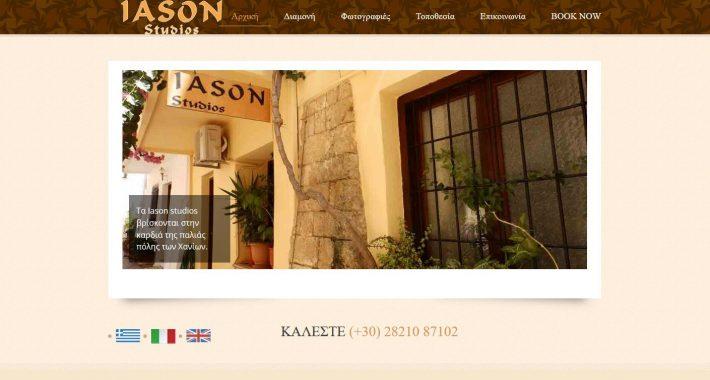 Κατασκευή ιστοσελίδας Iasonstudios.gr & διασύνδεση με Hotel-RES