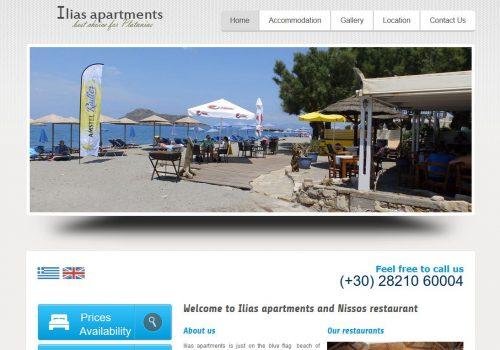 Κατασκευή ιστοσελίδας Iliasaps.gr
