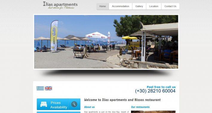 Κατασκευή ιστοσελίδας Iliasaps.gr & διασύνδεση με Hotel-RES