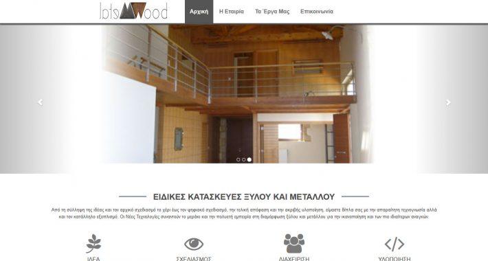 Κατασκευή ιστοσελίδας Latemwood.gr