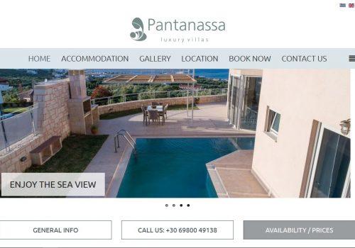 Κατασκευή ιστοσελίδας Pantanassavillas.com & διασύνδεση με Hotel-RES