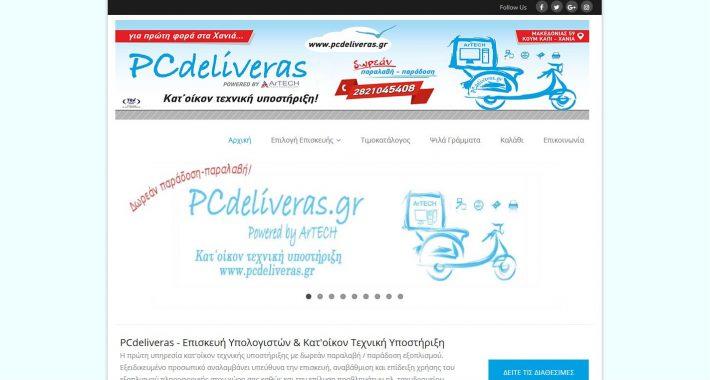 Κατασκευή E-shop Pcdeliveras.gr