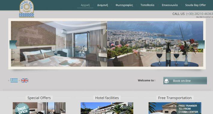 Κατασκευή ιστοσελίδας Royalsunhotel.com & εφαρμογή διαχείρισης δρομολογίων