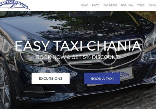 Κατασκευή ιστοσελίδας Easytaxichania.gr
