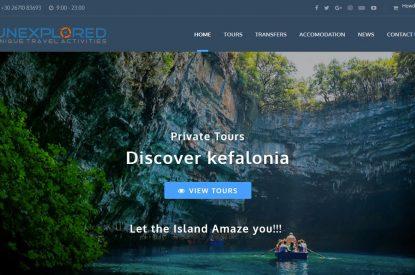 Κατασκευή ιστοσελίδας Unexplored.gr