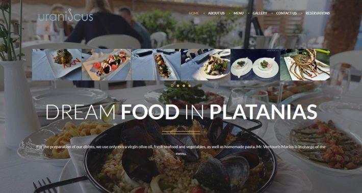 Κατασκευή ιστοσελίδας Uraniscusrestaurant.gr