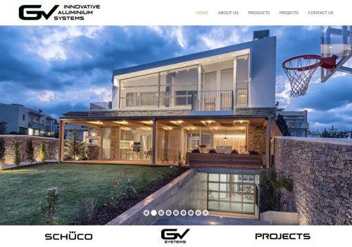 Κατασκευή ιστοσελίδας Vomvolakis.gr & εφαρμογή διαχείρισης προσφορών προς πελάτες