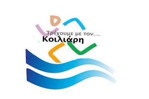 koiliaris-logo