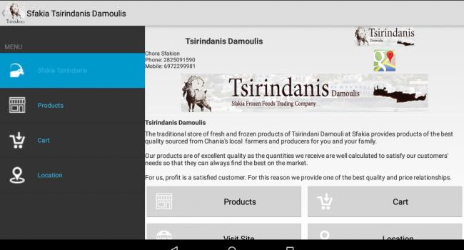 Tsiridanis 1