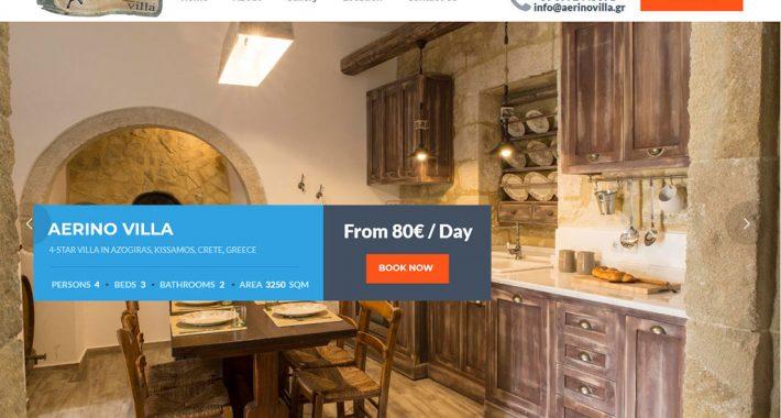 Κατασκευή ιστοσελίδας Aerinovilla.gr & διασύνδεση με Hotel-RES
