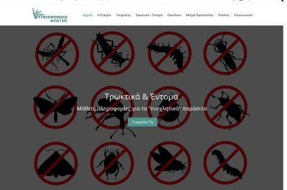 Κατασκευή ιστοσελίδας Igionomikikritis.gr & εφαρμογή διαχείρισης προσφορών προς πελάτες